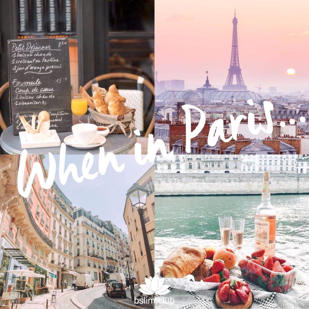 Как не поправиться на отдыхе в Париже.